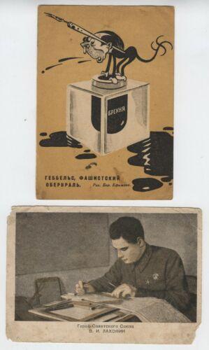 WW2 USSR Patriotic Postal Stationery 2 postcards 1942 [AH877]