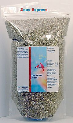 Bird Food Japanese Millet Seed 2Lb Breeding Protein Vitamin Minerals Iron Sodium