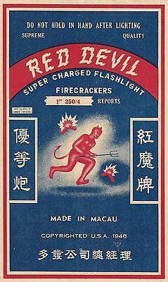 "RARE OLD ORIGINAL 1915 RED DEVIL /""FAUST BRAND/"" SALMON LABEL ANACORTES WASHINGTON"