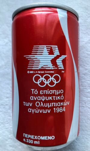 Very Rare!  Cyprus/Greece 1984 Summer Olympics Los Angeles Coca Cola Coke Can