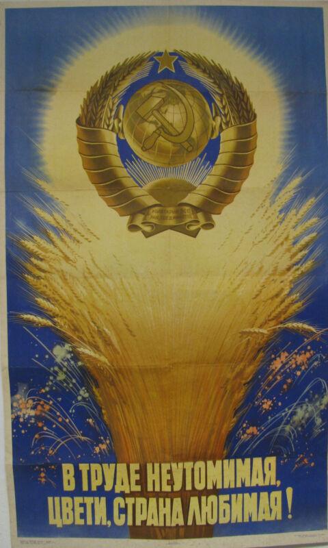 Vintage Soviet Poster, 1964 very rare, 100% original VERY RARE !!!