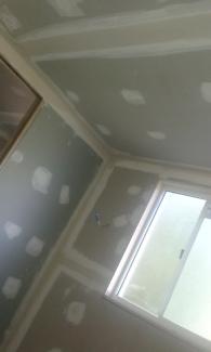 Quality plasterer
