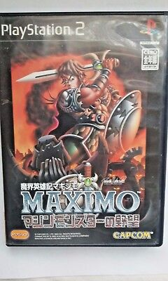 PS2 Maximo PlayStation2 the Best [NTSC-J] Japan Import Japanese Video Game (Best Sony Ps2 Games)