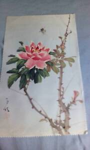 Chinese Silk Paintings Bundall Gold Coast City Preview