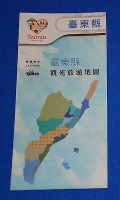 BRAND NEW FASCINATING TAIWAN HEART OF ASIA MAP CHINESE BROCHURE COLLECTOR'S ITEM