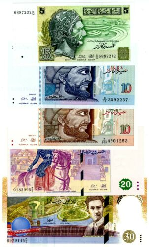 Tunisia ... P-86-89 ... 5-30 Dinars ... 7.11.1992 ... Ch*UNC*. Cat. Vol: $165.00