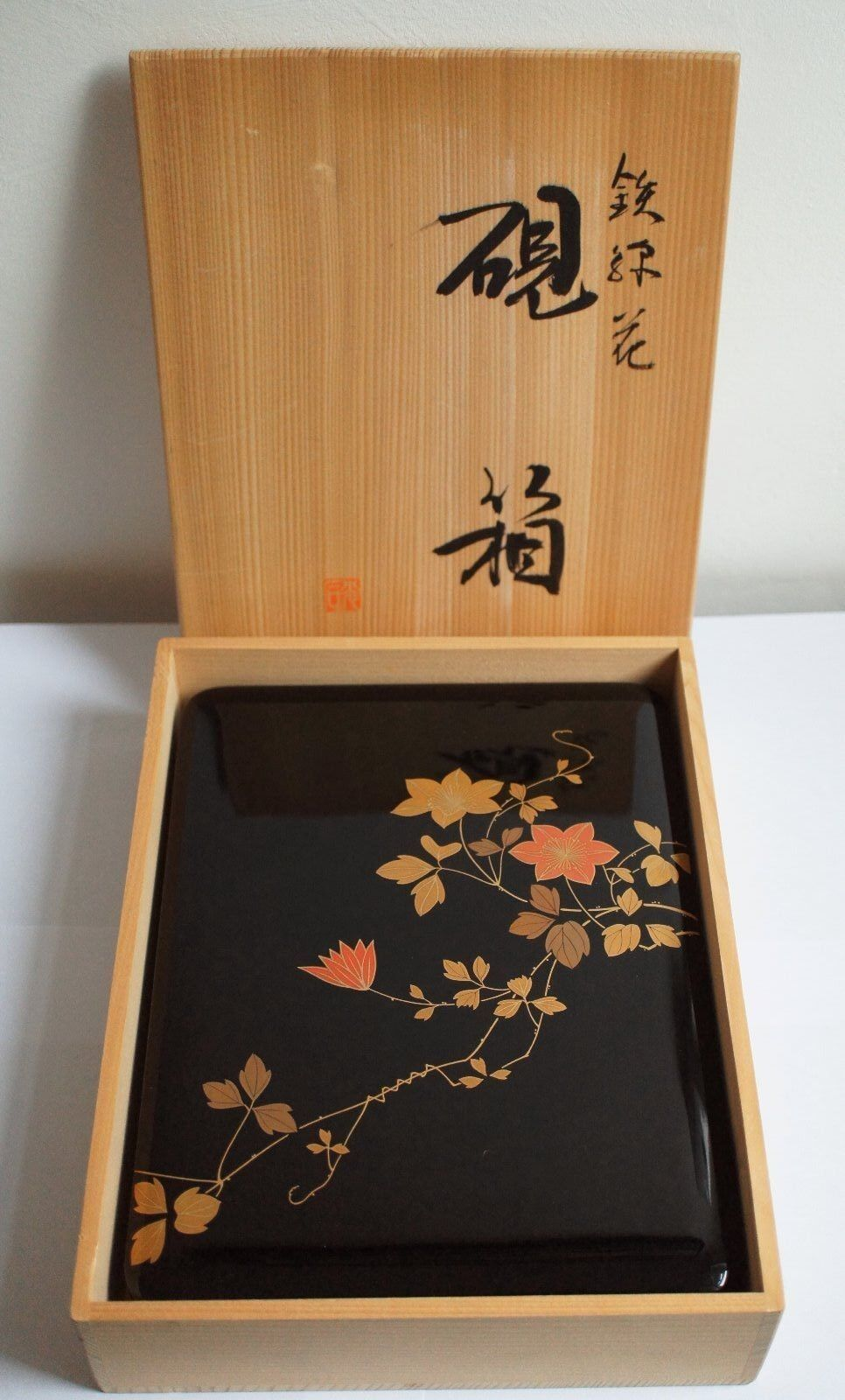 Japanese authentic japanese wooden lacquered box by asobe reviewsmspy