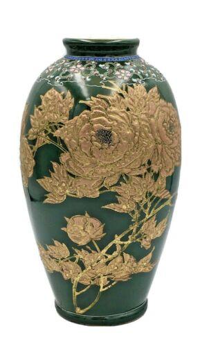 Japanese Meiji Satsuma Vase With Flowers By Tanzan