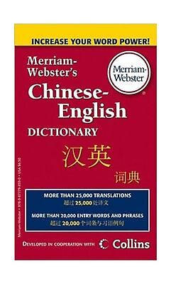 Merriam Websters Chinese English Dictionary Free Shipping