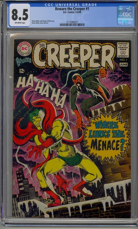 BEWARE THE CREEPER  #1 CGC 8.5