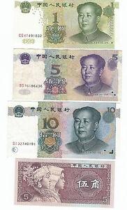 1-YUAN-MAO-1999-5-YUAN-MAO-2005-10-YUAN-MAO-2005-5-WU-JIAO-1980-CINA