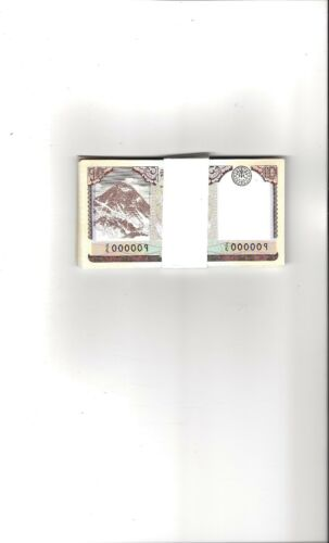 RARE Nepal  #1 Pack of 10 Rupee Notes.  Notes #1-100.