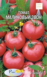 Samen Gemüse-Umgebung 40 Samen Samen Tomate Ring des Himbeere