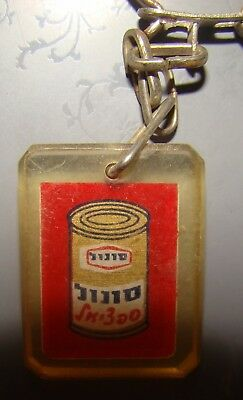 Jewish Vintage Israel Key Chain Oil Gas Fuel Delek Sonol Petroleum Company