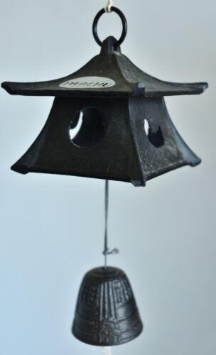 Japanese Old Iron Wind Bell Nanbu Iwachu Furin : design Lantern