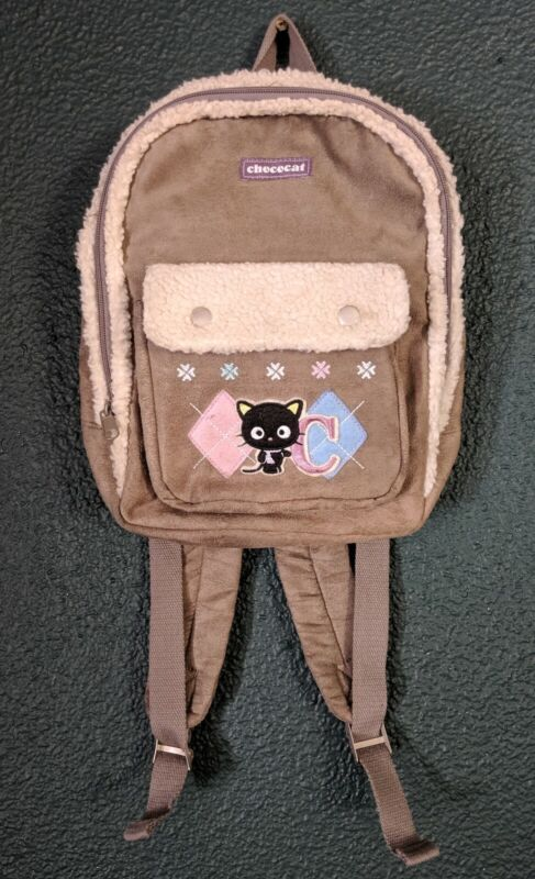 VTG Sanrio Chococat Mini Backpack Bag Faux Suede Shearling Cute! Taupe 2006