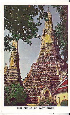 Thailand Siam Bangkok - Temple of Dawn Prang of Wat Arun old postcard