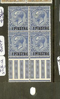 BRITISH LEVANT (P1206BB) KGV 1P/2 1/2D SG36 SHEET MARG BL OF 4 JUBILEE LINES MNH