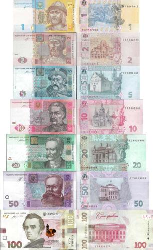 Ukraine set 7 pcs 1+2+5+10+20+50+100 Hryvnia - Pick 116-126 UNC - random years