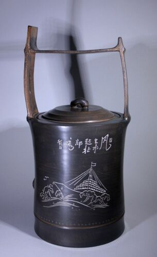 Vintage Chinese Yixing Pottery Pot & Cover