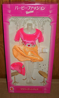 #8182 NRFB Mattel Japan Barbie Fashion Avenue Outfit Foreign Issue
