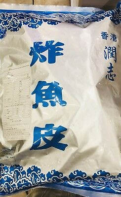 Gracious to Eat HK Style Fried Fish Skin Snack 香港炸魚皮即食 600g  - Free US Shipping