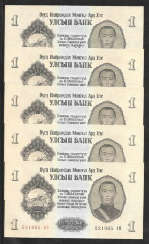1955 State Bank of Mongolia 1 Tugrik Pk 28 Lot of 5  Consecutively Numbered- CU!