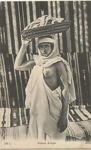 Rencontre femme kabyle france