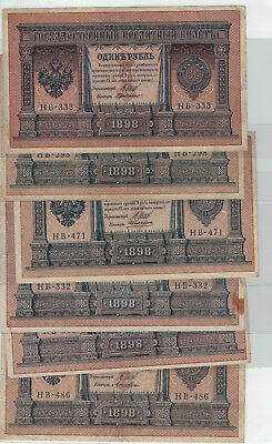 RUSSIA Lot of 6 notes Different Signature 1 Ruble 1898 Pick# 1d VF - XF (#1332)