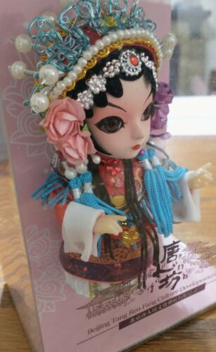 """NEW SEALED 4.5"""" TALL TRADITIONAL CHINESE DOLL, BEIJING TANG REN FANG CO., LTD."""