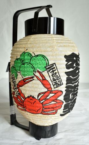 Japanese Vint. Paper Lantern Chochin Ornament : design Hawai-Onsen