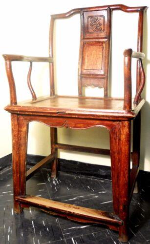 Antique Chinese Ming Arm Chair (2561), Circa 1800-1849