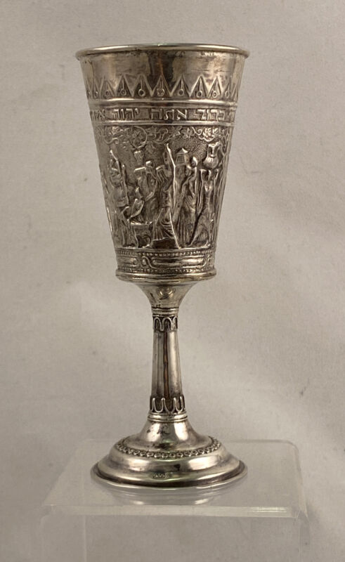 Very rare Judaica Bezalel Jerusalem silver Kiddush cup