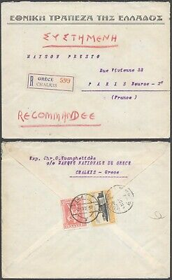Greece 1927 - Registered cover Chalkis to Paris France D29
