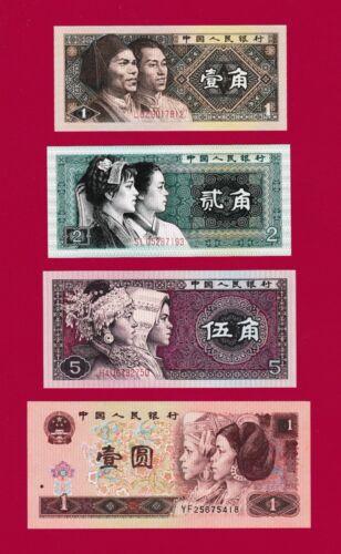BEAUTIFUL CHINA UNC NOTES: 1 Jiao 1980, 2 Jiao 1980 , 5 Jiao 1980 & 1 Yuan 1996