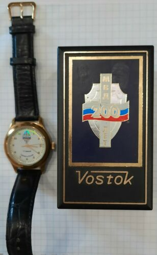 Russia watch box Vostok award Minister MVD militia Gryzlov 2002 rare serviced