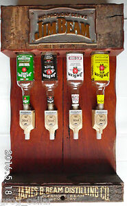 Jim Beam Vintage 4-Bottle Timber Dispenser Unit-Genuine & Extremely Rare!!!!!!