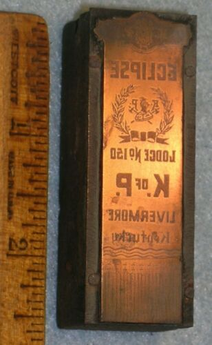 Antique LIVERMORE KY Copper Printing Block KNIGHTS OF PYTHIAS Ribbon * BR192