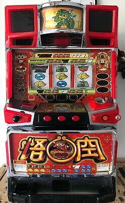 QUARTER PACHISLO RAI RAI SLOT MACHINE/ 510 PG MANUAL