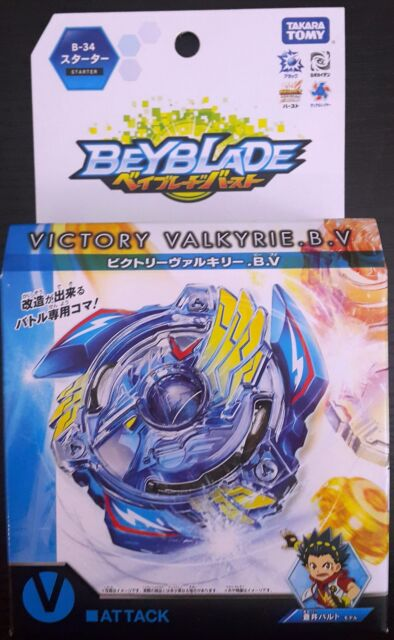 Beyblade Burst B-34 Starter Victory Valkyrie .B.V + Bey Launcher Authentic New