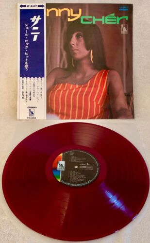 """CHER """"SUNNY"""" ULTRA-RARE ORIGINAL 1969 JAPANESE FIRST PRESSING ON RED WAX W/OBI!!"""