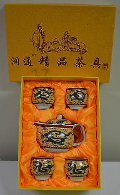 Japanese Chinese Oriental Ceramic Hot Tea Pot Mug Cup Set Dragon Infuser Filter