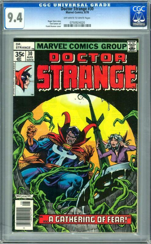 Doctor Strange #30 CGC 9.4 (OW-W) Frank Brunner Cover