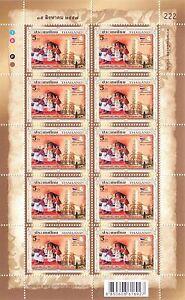 2014-350-anniversario-del-Sinodo-di-Ayutthaya-Thailandia-minifoglio