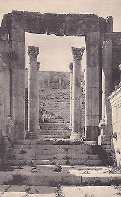 Jordan   Jerash   The Cathedral Steps