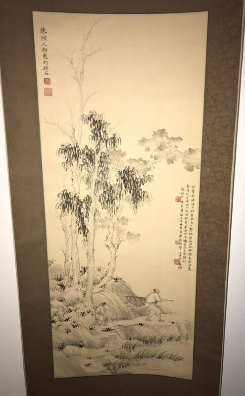 Vintage Chinese Scroll Painting Beautiful Landscape With Men Walking On Cliffs