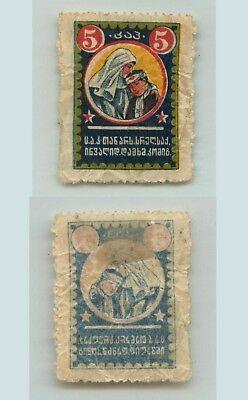 Georgia 1922 SC 5 mint revenue offset abklach . e2202