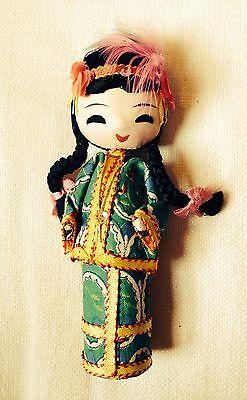 Taiwan Fabric Doll- Indian Dress- 1960's
