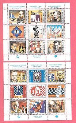 YUGOSLAVIA Sc 2288-9 NH 2 MINISHEET of 1995 - CHESS