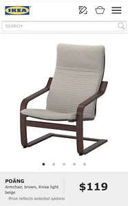 Almost new Ikea poang chair / seat / armchair